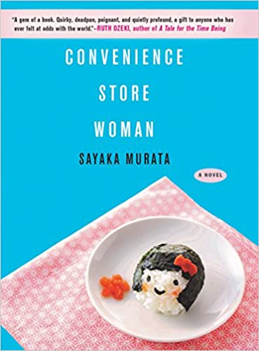 Sayaka Murata – Convenience Store Woman Audiobook